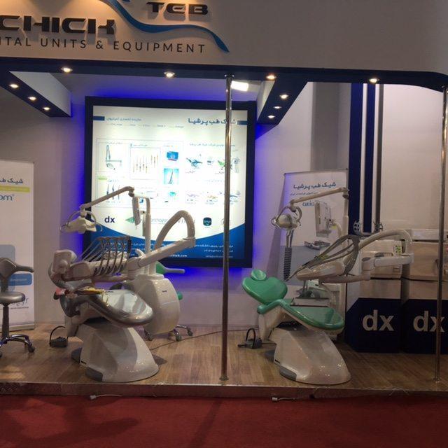Vitali Dental Chairs Excida 2016